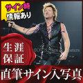 【直筆サイン入り写真】 ボンジョヴィ グッズ Jon Bon Jovi /ブロマイド [オートグラフ]