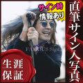 【直筆サイン入り写真】 オジー・オズボーン Ozzy Osbourne グッズ /ブロマイド [オートグラフ]