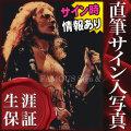 【直筆サイン入り写真】 レッド・ツェッペリン Led Zeppelin グッズ ロバート・プラント Robert Plant /ブロマイド [オートグラフ]