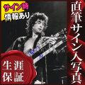【直筆サイン入り写真】 レッド・ツェッペリン Led Zeppelin グッズ ジミー・ペイジ Jimmy Page /ブロマイド [オートグラフ]