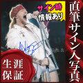 【直筆サイン入り写真】 ガンズアンドローゼズ グッズ Guns N' Roses アクセル・ローズ /ブロマイド [オートグラフ]