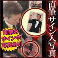 【直筆サイン入り写真】 英国王のスピーチ コリン・ファース Colin Firth /映画 ブロマイド [オートグラフ]