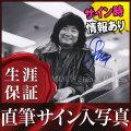【直筆サイン入り写真】 小澤 征爾 指揮者 /モノクロ ブロマイド [オートグラフ]