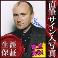 【直筆サイン入り写真】 フィル・コリンズ Phil Collins / シングルズ・コレクション 等 /ブロマイド [オートグラフ]