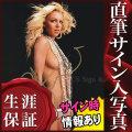【直筆サイン入り写真】 ブリトニー・スピアーズ Britney Spears グッズ /セクシー ブロマイド [オートグラフ]