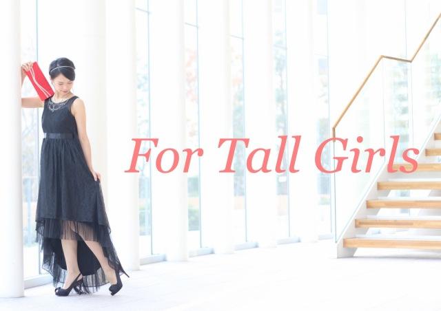 FantaDress for Tall Girls トールサイズひざ丈レンタルドレスセット
