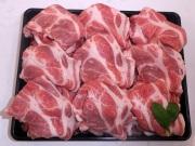 【福島のうまい肉ネット販売!】国産豚肉切り落とし(もも・肩・バラ)100g(冷凍)〜こだわり肉屋「桜八」〜13