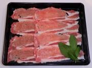 【福島のうまい肉ネット販売!】国産豚肉しゃぶしゃぶ用(ロース)100g(冷凍)〜こだわり肉屋「桜八」〜10