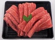 【福島のうまい肉ネット販売!】黒毛和牛肩ロースすき焼き用100g(冷凍)〜こだわり肉屋「桜八」〜23