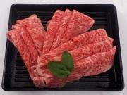 【福島のうまい肉ネット販売!】黒毛和牛ロースすき焼き用100g(冷凍)〜こだわり肉屋「桜八」〜24