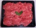 【福島のうまい肉ネット販売!】黒毛和牛モモ肉切り落とし100g(冷凍)〜こだわり肉屋「桜八」〜26