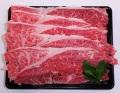 【福島のうまい肉ネット販売!】黒毛和牛モモ肉しゃぶしゃぶ用100g(冷凍)〜こだわり肉屋「桜八」〜19