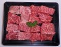 【福島のうまい肉ネット販売!】黒毛和牛ロースひとくちステーキ100g(冷凍)〜こだわり肉屋「桜八」〜28