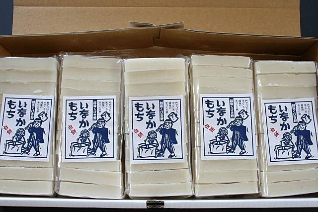 餅詰め合わせC(白餅700g×5個)