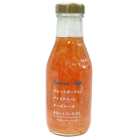 フルーツソース ミックスグレープフルーツ大瓶