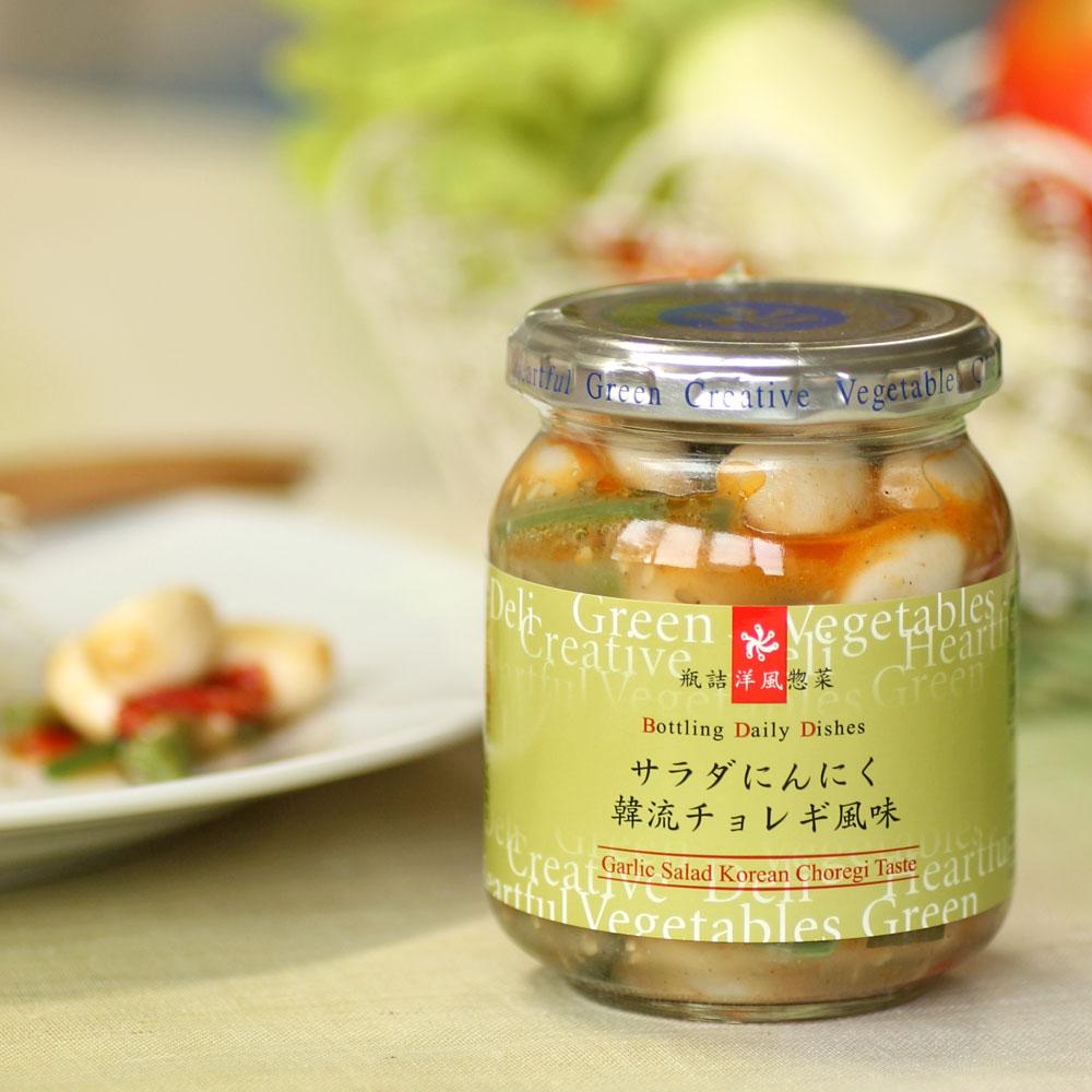 サラダにんにく韓流チョレギ風味