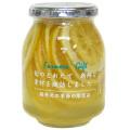 旬のレモン蜂蜜漬