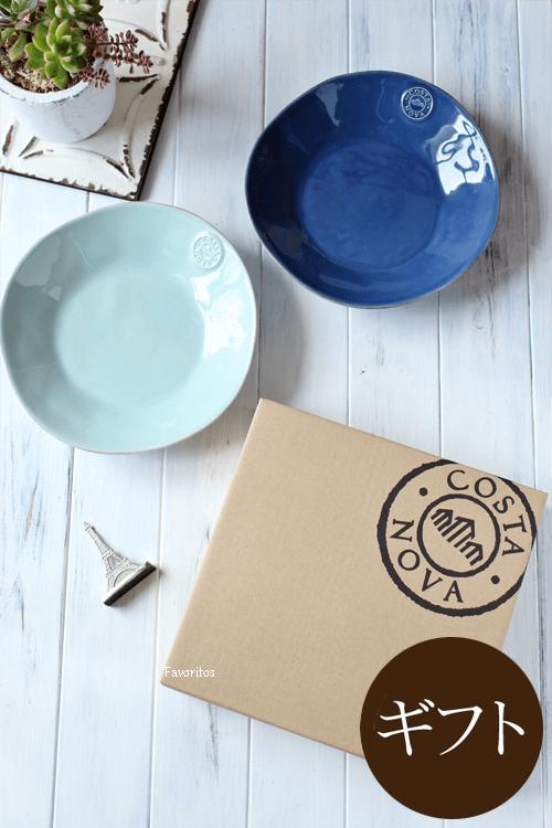 【ギフトセット】 COSTA  NOVA(コスタノバ)| NOVA(ノバ) スープ&パスタプレート 2枚セット ギフトボックス入り(ホワイト/ターコイズ/デニム)*デニム7月25日以降出荷可能