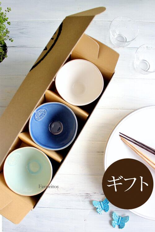 【ギフトセット】 COSTA  NOVA(コスタノバ)| NOVA(ノバ) ミニボウル 3個セット ギフトボックス入り(ホワイト/ターコイズ/デニム)