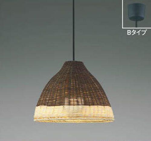 KOIZUMI AP36630L