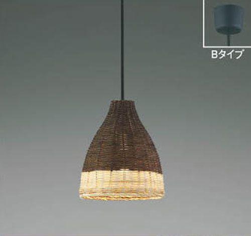 KOIZUMI AP36633L