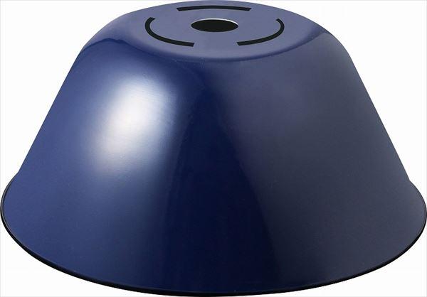 [簡易取付] GENERAL GENDER SHADE Plain Large NV 002434 メルクロス(MERCROS)製ペンダントライト 【MR01930E】