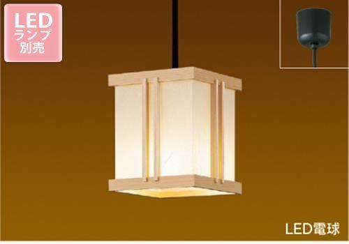 TOSHIBA LEDP88017