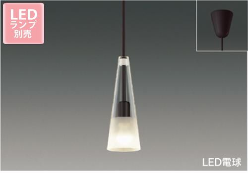 [簡易取付] ガラス 製 | E17口金 東芝(TOSHIBA)製ペンダントライト 【TO01010E】