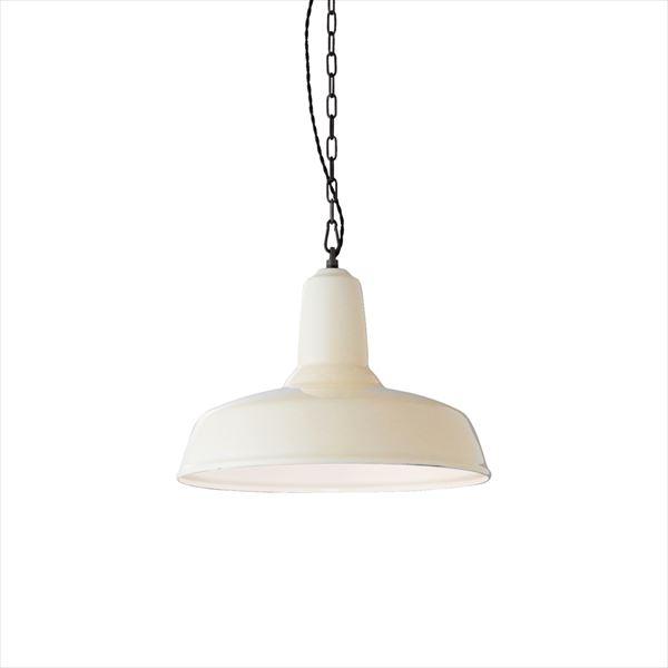 [簡易取付] E26口金 Classic-enamel-pendant (M) BU AW-0446V アートワークスタジオ(ARTWORKSTUDIO)製ペンダントライト 【AW01560E】