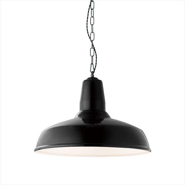 [簡易取付] E26口金 Classic-enamel-pendant (L) BK AW-0447V アートワークスタジオ(ARTWORKSTUDIO)製ペンダントライト 【AW01580E】