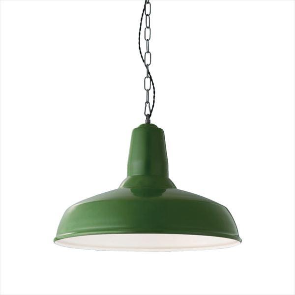 [簡易取付] E26口金 Classic-enamel-pendant (L) GN AW-0447V アートワークスタジオ(ARTWORKSTUDIO)製ペンダントライト 【AW01600E】