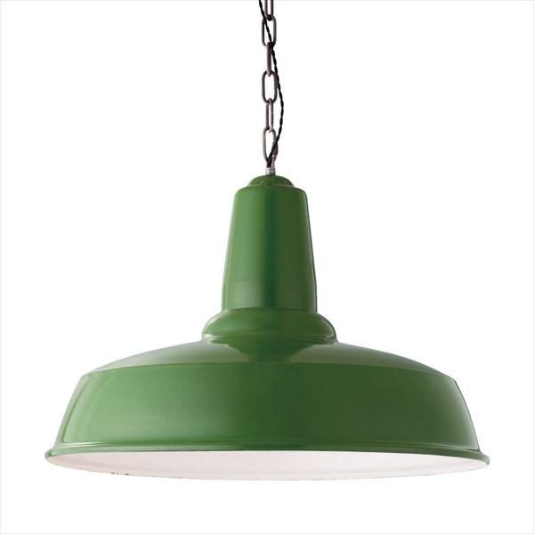 [簡易取付] E26口金 Classic-enamel-pendant (LL) GN AW-0448V アートワークスタジオ(ARTWORKSTUDIO)製ペンダントライト 【AW01630E】