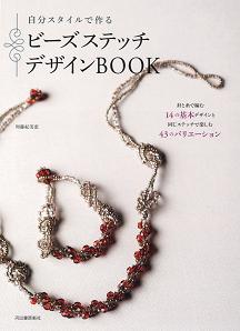 デザインBOOK