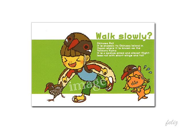 Walk slowly?[ポストカード]/チョッちゃん
