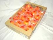 冷蔵富有柿