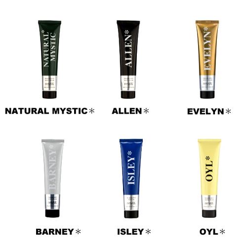 [retaW] リトゥ Fragrance Body Cream フレグランス ボディクリーム (各種)