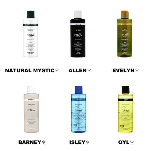 [retaW] リトゥ Fragrance Body Shampoo フレグランス ボディシャンプー (各種)