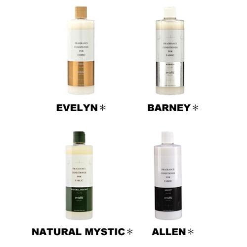[retaW] リトゥ Fragrance Fabric Conditioner フレグランス ファブリックコンディショナー (各種)