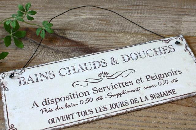 サインプレート BAINS CHAUDS & DOUCHES