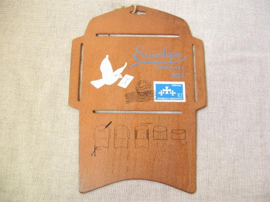封筒テンプレート・ヨコ型封筒