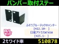 �ڥХ�ѡ����ե��ơ��ۥ֥롼�ƥå�����������ȥ饹NT450��(�磻�ɼ�)