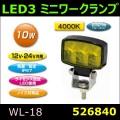 【ミニワークランプ】WL-14 LED3 角型 イエロー