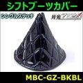 【雅 miyabi】シフトブーツカバー 月光ZERO シングルステッチ ブラック/ブルーステッチ