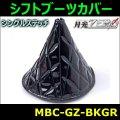 【雅 miyabi】シフトブーツカバー 月光ZERO シングルステッチ ブラック/グリーンステッチ
