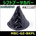 【雅 miyabi】シフトブーツカバー 月光ZERO シングルステッチ ブラック/パープルステッチ