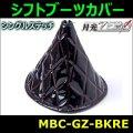 【雅 miyabi】シフトブーツカバー 月光ZERO シングルステッチ ブラック/レッドステッチ