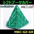 【雅 miyabi】シフトブーツカバー 月光ZERO シングルステッチ グリーン