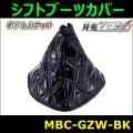 【雅 miyabi】シフトブーツカバー 月光ZERO ダブルステッチ ブラック