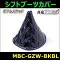 【雅 miyabi】シフトブーツカバー 月光ZERO ダブルステッチ ブラック/ブルーステッチ