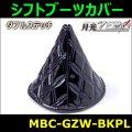 【雅 miyabi】シフトブーツカバー 月光ZERO ダブルステッチ ブラック/パープルステッチ